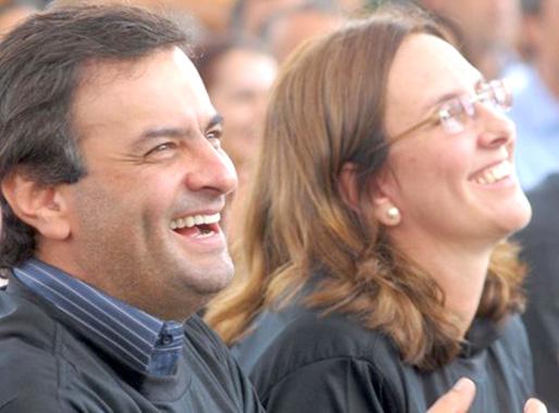 Aécio Neves (PSDB) ao lado da irmã, Andréa Neves, (Foto: Agência MG/Arquivo)