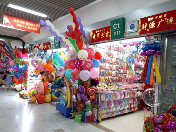Galeria de lojas na cidade chinesa de Ywu - Foto: Ana Cristina Campos/Arquivo Agência Brasil